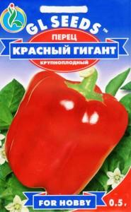 Перец красный гигант