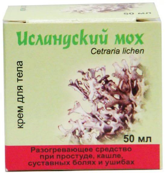 Цетрария: растение здоровья и молодости