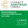 С 1 по 3 марта 2018 года состоится агровыставка «Connect AgroTrade Crimea»